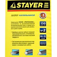 Набор STAYER 1681-15-H3: Напильники с двухкомпонентной рукояткой, плоский, трехгранный, круглый, №2, 150мм