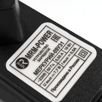 """Блок питания 7.7 V, 0.5 A, для кассовых аппаратов """"МЕРКУРИЙ"""""""