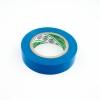 Изолента ПХВ, синяя, 20 YDS