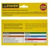 Набор мини-насадок для гравировальных машин (134 предмета) Stayer 29905-H134