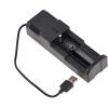 Зарядное устройство для Li-ion аккумуляторов HD-8839  (USB)