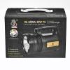 Поисковый дальнобойный аккумуляторный фонарь BenBo Bb-6000A 30W T6