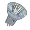 Лампа галогенная для софитов, 12V, 20W, цоколь GU4 MR11