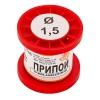 Припой бессвинцовый ПОМ-3 Sn97Cu3 в катушке d=1,5 мм. 50 гр.