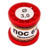 Припой ПОС-61 3.0 мм. 100 гр. в катушке без канифоли