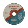 Круг (диск) отрезной абразивный по металлу 125*2,5*22,2 URAGAN 908-11111-125
