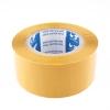 Скотч жёлтый, 60 mm